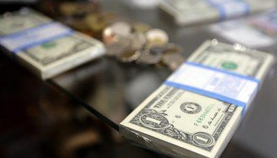 نرخ 10 ارز در بازار بین بانکی کاهشی شد