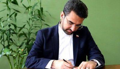 واکنش آذری جهرمی به خبر مدیرعاملی اش در پرسپولیس