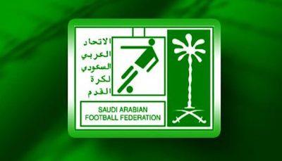 واکنش دبیر کل فدراسیون فوتبال عربستان به ادعای باشگاه پرسپولیس