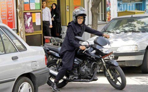 صدور گواهینامه موتورسواری برای زنان منع قانونی دارد