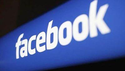پنتاگون روی فرضیه تهدید امنیتی پس از قطعی خدمات شبکههای اجتماعی کار میکند