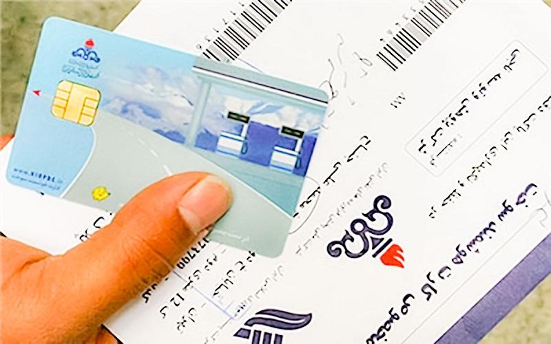 وقتی دیواری کوتاه تر از مردم برای کم کاری ها پیدا نمی شود؛ شرکت ملی پست: مقصر عدم ارسال کارت های سوخت مردم هستند