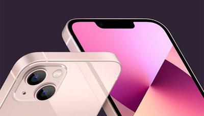 گرانترین گوشیهای بازار کدامند؟/