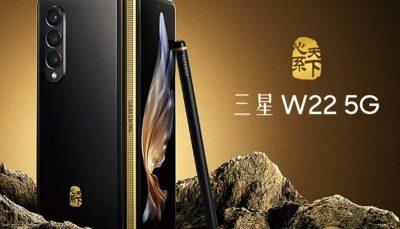 گوشی تاشو W22 5G سامسونگ با اسنپدارگون ۸۸۸ در چین معرفی شد