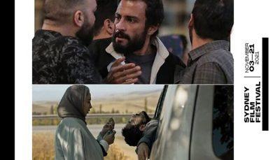 ۲ فیلم ایرانی به جشنواره سیدنی اضافه شدند
