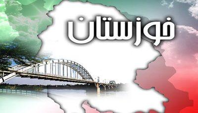 برنامه دوسالانه توسعه استان خوزستان به تصویب رسید