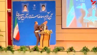گاردین: استاندار جدید سیلی خورد/ اسپوتنیک: ایران آماده همکاری هسته ای با جهان اسلام است/ اوراسیاریویو: وزیرامورخارجه ایران اصرار دارد ایران مذاکرات را از سر می گیرد