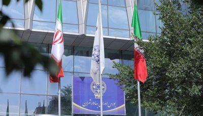درب پارکینگ بورس تهران فک پلمب شد