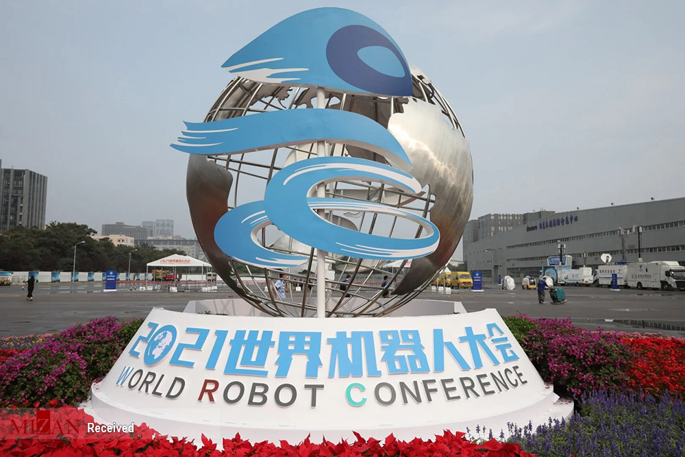 آغاز همایش جهانی رباتیک ۲۰۲۱ در پکن
