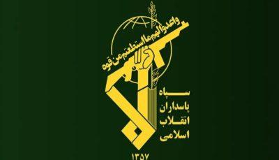 بیانیه سپاه درباره سیلی خوردن یک سردار