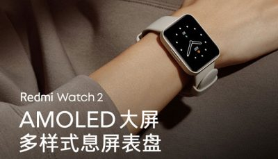 ساعت هوشمند جدید شیائومی تنها 63 دلار قیمت دارد